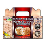 AZOO ANION Active Filter Ball [0.5L] (SMALL)
