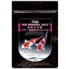 AZOO Koi Mineral Salt [1000g]