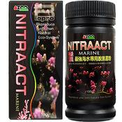 AZOO Marine Nitraact [100g]