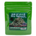 Benibachi Dry Spinach [20g] - szpinak