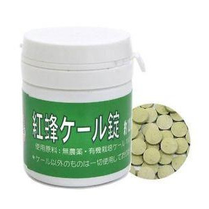 Benibachi Kale Food Tablets [120 szt/30g]