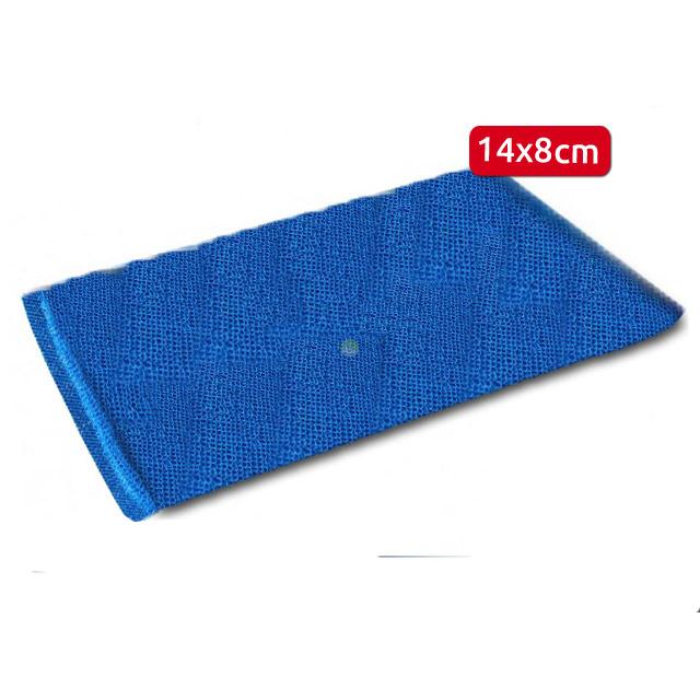 EBI Cleany-Pad [14x8cm] - poduszka czyszcząca
