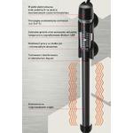 Grzałka AquaEL Platinium Heater [25W] - elektroniczna