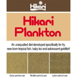 Hikari Plankton Middle [2kg]