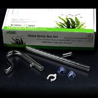 ISTA Glass Spray bar SET [12/16mm] - szklany wylot z deszczownią (IF734)