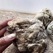 Kamienie Ice Aged Stone [1kg] - SS, S, M