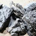 Kamienie Suropu Stone [1kg]