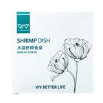 Karmidełko Shrimp Dish L [7cm] - podstawka do karmienia krewetek