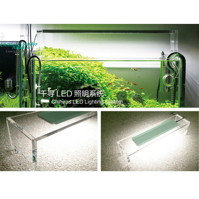 Lampa Chihiros Crystal LED E-301 [30cm]