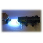 Lampa UV Aqua Nova NUVC-7 [7W]