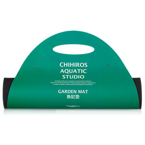 Mata pod akwarium Garden Mat 45x45 5mm