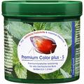 Naturefood premium color plus small S [210g]