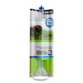 Odmulacz AquaEl Gravel & Glass Cleaner XL [66cm]