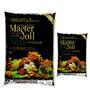 Podłoże Master Soil Black [3l] - wersja NORMAL