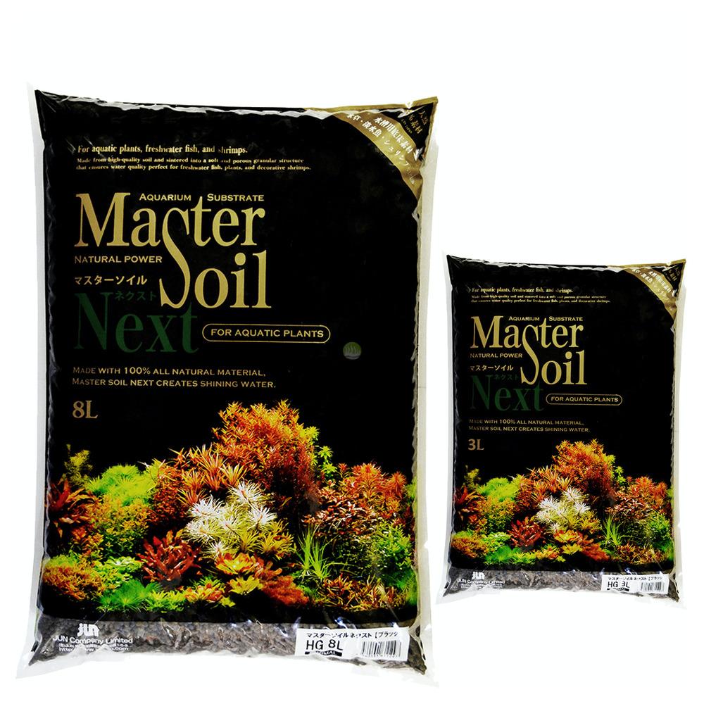 Podłoże Master Soil Black [8l] - wersja POWDER