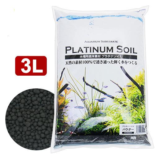 Podłoże QualDrop Platinum soil POWDER [3l] - japońskie podłoże aktywne