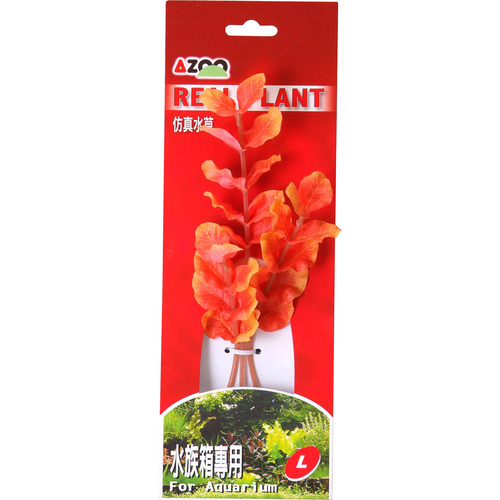 ROTALIA MARCANDRA 8 (ORANGE) [21cm] - Rośliny z miękkiego, tkanego materiału
