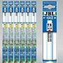 Solar marin blue T5 24W JBL