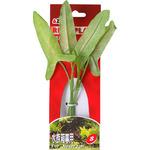 SYNGONIUM 4 [20cm] - Rośliny z miękkiego, tkanego materiału