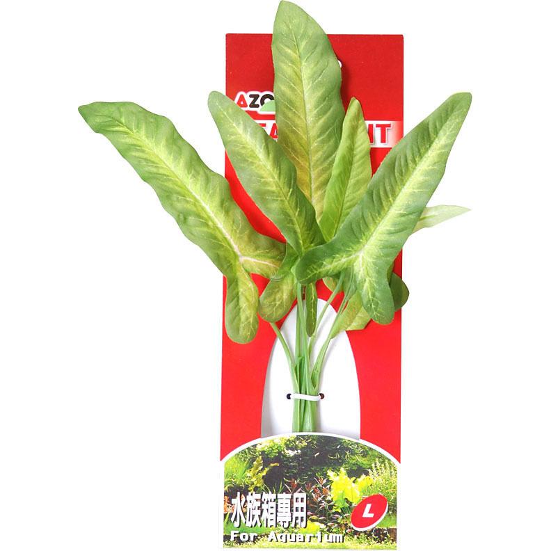 SYNGONIUM 8 [26cm] - Rośliny z miękkiego, tkanego materiału