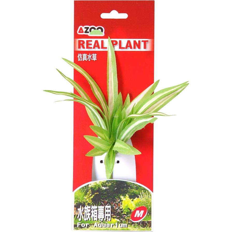 Sztuczna roślina SINGLE CHLOROPHYTUM 6 [16cm] -rośliny z miękkiego, tkanego materiału