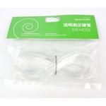 Wąż bezbarwny PVC Chihiros Air Hose 4/6mm [2m]