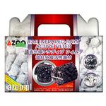 Wkład ceramiczny AZOO FAR INFRARED-RAYS Ball [0.5l] - drobny